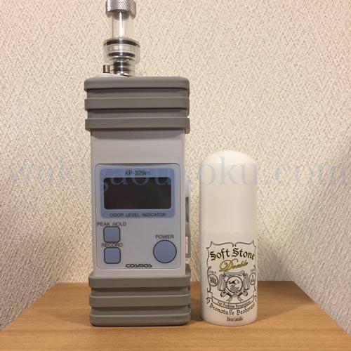 デオナチュレソフトストーンwと臭気測定器