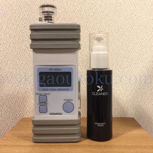 クリアネオを口コミ&【臭気測定器】を使ってワキガに効くのか実験!