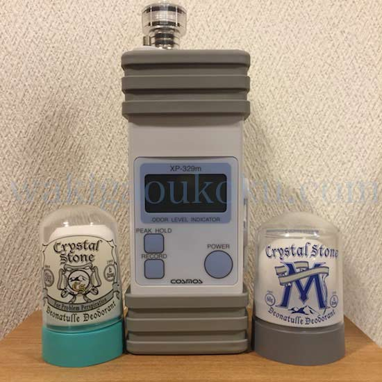 クリスタルストーン(アルム石)がワキガに効果あるか臭気測定器で実験!